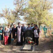В станице Михайловской прошла панихида на могиле писателя.