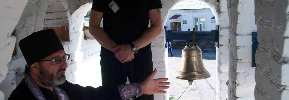 Урок колокольного звона для осуждённых